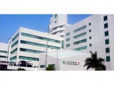 Tseung Kwan O Hospital